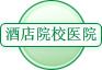 中文商标命名[中文名称]